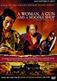A Woman, A Gun and A Noodle Shop (Sous-titres français) [Import]