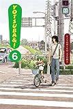 Yotsuba&!, Vol. 6