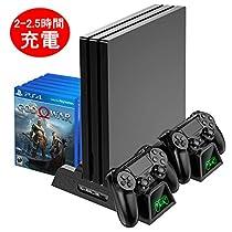 OIVO PS4 Pro 縦置き スタンド PS4 Slim スリム PS4 充電ドック プレイステーション4縦置き 冷却ファン コントローラ2台同時充電 LED指示ランプ付 12ゲームディスク収納 USBハブ 2ポート ブラック