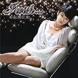 I wish・・・(DVD付)