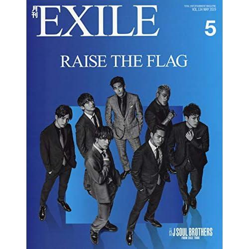 月刊 EXILE 2019年5月号 表紙画像