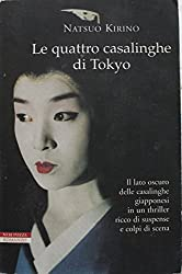Le quattro casalinche di tokyo - Prima Edizione