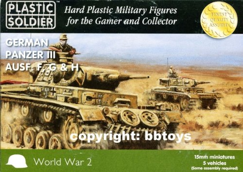 15mm WW2 German Panzer III F,G,H Tank ()