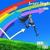 Inner Urge【アニメ盤】(期間生産限定盤)