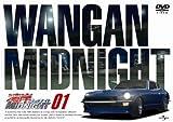 Vol. 1-Wangan Midnight