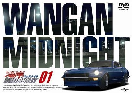 720p hd movie wangan midnight english subtitles