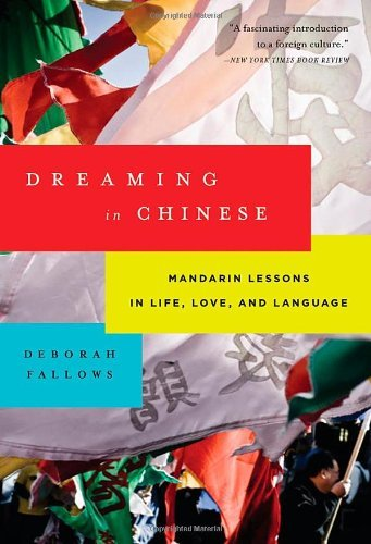 By Deborah Fallows - Dreaming in Chinese: Mandarin Lessons in Life, Love, and Language (8/14/11)