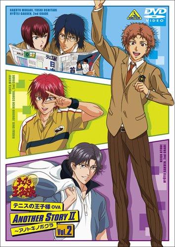 テニスの王子様 OVA ANOTHER STORY II~アノトキノボクラ vol.2