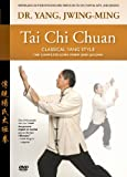 This Special Edition DVD is over four hours long, with hours of additional content not available on VHS.  Discover Authentic Taijiquan.  This comprehensive video is not only an instructional DVD, but a living document designed to preserve a cultural ...