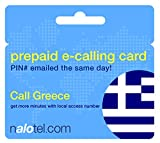 Prepaid Phone Card - Cheap International E-Calling Card $10 for Greece with same day emailed PIN, no postage necessary