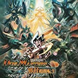 Duel Masters by Game Music(O.S.T.) (2005-03-24)