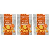 Mond Cheese 2 OZ, Pack of Three, Cheddar, 100% Cheese and Gluten Free