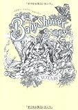 ベイビー・シャワー・ストーリー