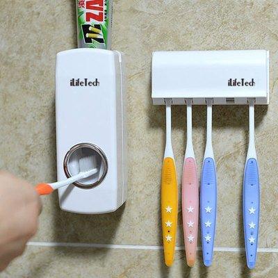Amazon Lightning Deal 95% claimed: iLifeTech Auto Toothpaste Dispenser & Brush Holder Family Bathroom Fixtures