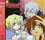 El Cazador: Ai to Mamoru No Shukan by Radio CD (2007-09-21)