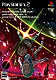 Eureka Seven: New Wave Graduation (Welcome Price 2800 w/ DVD) [Japan Import]