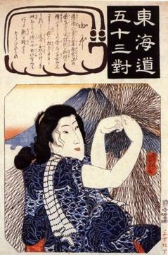 Geburtstagskarte japanisch