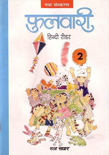 bengali to hindi dictionary pdf free download