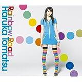 Rainbow Road(初回生産限定盤)(DVD付)