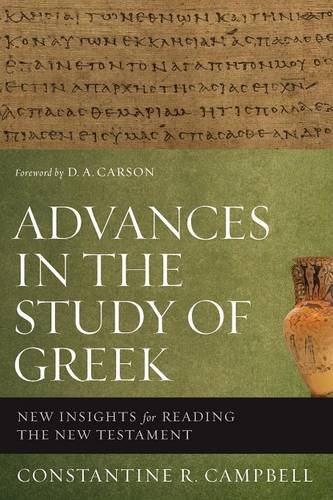 Advances In The Study Of Greek
