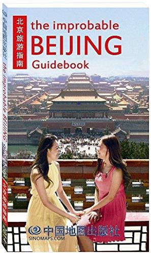 Improbable Beijing Guidebook (Oct 2014)