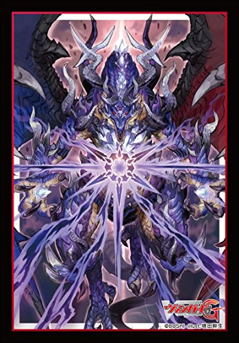 Vanguard G Zeroth Dragon Dust of End Trading Card Game Character Mini Sleeve Collectible Anime Art Vol.319 from Bushiroad