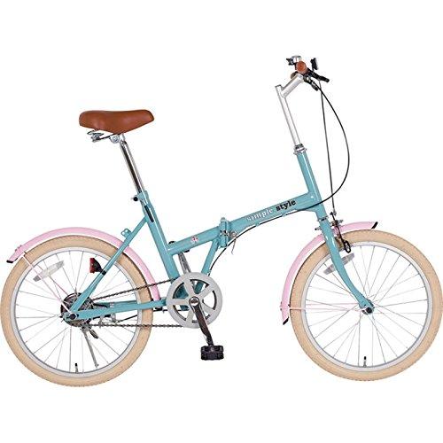 シンプルスタイル 自転車 折畳 H20COL B/ペールブルー SS-H20COL/PBL   B01AYXT0OO