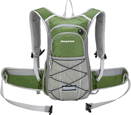 Insulated Hydration Backpack Pack Bladder product image