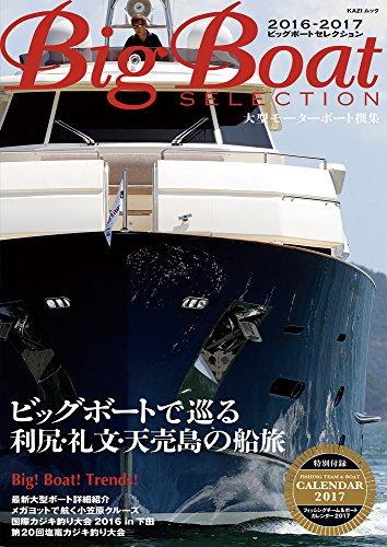 16-17 Big Boat SELECTION