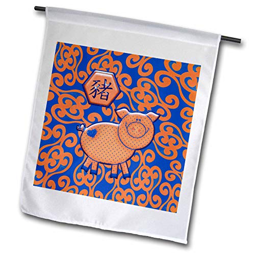 3dRose Beverly Turner Chinese New Year Design - Dotted Orange Blue Pig with Heart, Sign of the Pig, Abstract Design - 18 x 27 inch Garden Flag ()