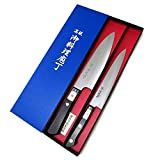Houcho.com All-Purpose Knife & Utility Knife Set, Gold Stainless Steel, Sakai Kanechika