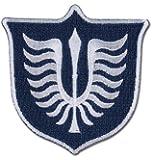 Berserk - The Hawks Patch