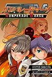 Gunparade March Volume 3 (v. 3)