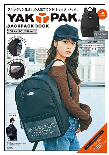 YAK PAK BACKPACK BOOK GRAY POUCH ver. 画像 A
