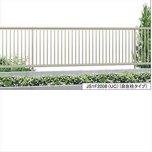 三協アルミ 形材フェンス セレクティR1型 自在柱タイプ 本体 H800 JS1F2008 『アルミフェンス 柵』  サンシルバー B00PK4AMPE 10550 本体カラー:サンシルバー 本体カラー:サンシルバー