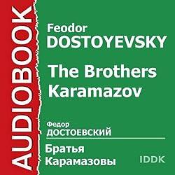 The Brothers Karamazov [Russian Edition]