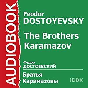 The Brothers Karamazov [Russian Edition] Audiobook