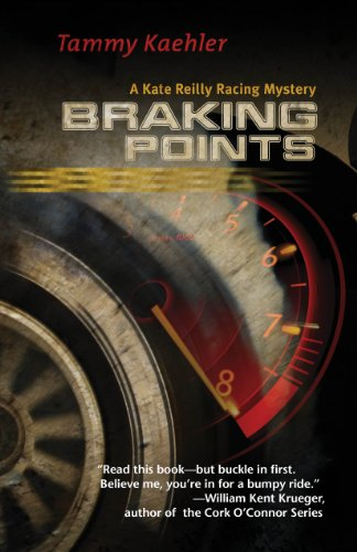 Braking Points: A Kate Reilly Mystery (Kate Reilly Mysteries Book 2) ()