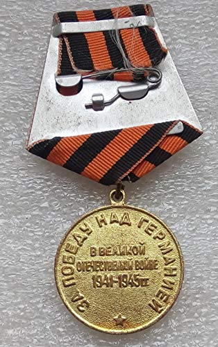 #3 We Won For the Victory over Germany WW II Original USSR Soviet Union Russian military Communist Bolshevik Medal St. George Ribbon