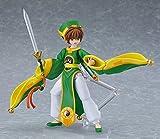 Max Factory Cardcaptor Sakura: Syaoran Li Figma Action Figure