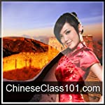 Learn Chinese - Level 4: Beginner Chinese, Volume 1: Lessons 1-25: Beginner Chinese #3    Innovative Language Learning