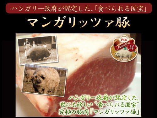 ハンガリー産 食べる国宝 マンガリッツァ豚 肩ロース ブロック 1000g