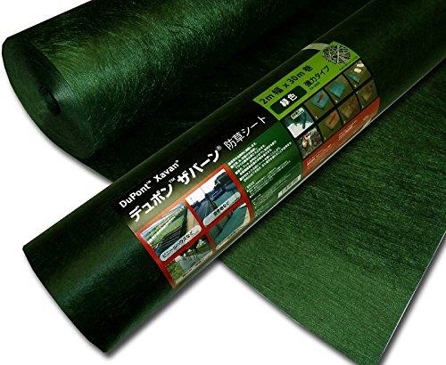 防草シート ザバーン 350G グリーン