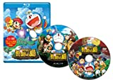 Doraemon - Movie Nobita To Kiseki No Shima Animal Adventure (BD+DVD) [Japan BD] PCXE-50228