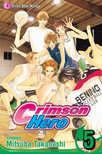 Crimson Hero, Vol. 5 PDF