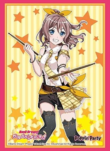 BanG Dream! Girls Band Party! Saaya Yamabuki Card Game Character Sleeves Collection HG Vol.1411 Anime Girl Art High Grade by Bushiroad