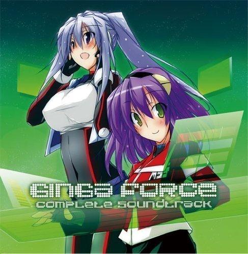 Ginga Force - Complete Sound Track (2CDS) [Japan CD] SRIN-1102