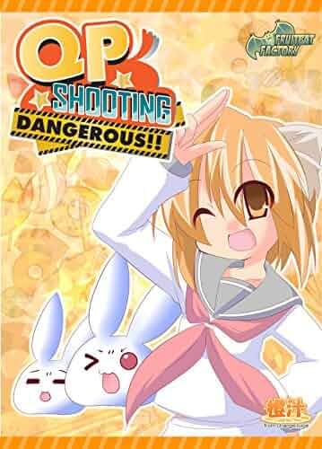Amazon.com: QP Shooting - Dangerous!! [Download]: Video Games