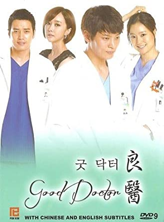 Good Doctor (Korean drama with English subtitles)