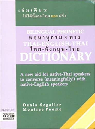 Bilingual Phonetic Thai-English-Thai Dictionary. Script & Roman. With English Index
